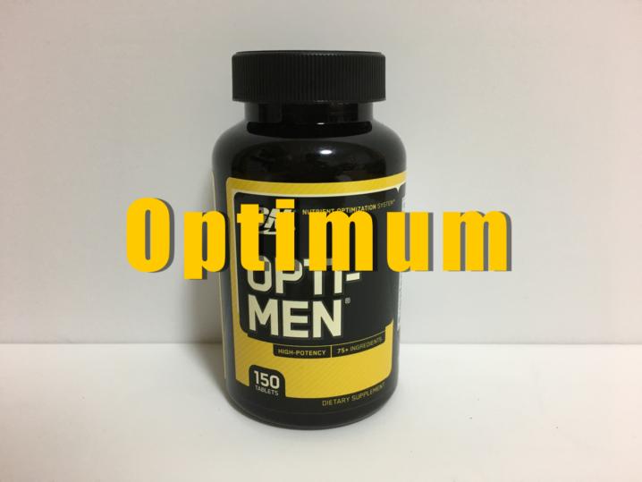 オプチマム マルチビタミン